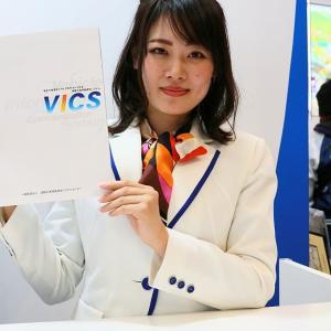 福岡モーターショー 2019-M509 VICS 慶子さん