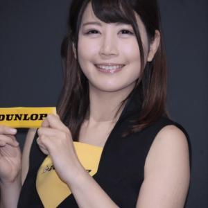 東京オートサロン 2020-064 ダンロップ DUNLOP 美すず さん
