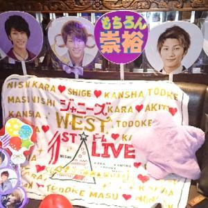 濵田崇裕くん生誕祭→30ちゃいおめでとう!……の巻