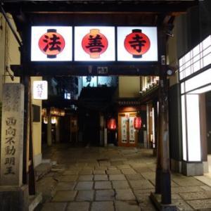 法善寺境内のBAR/ メインバースピリッツ(大阪法善寺横丁)