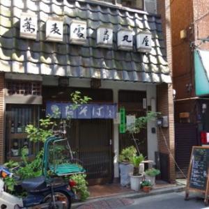 町蕎麦屋の熱々カレー南蛮 / 更科丸屋(九段下)