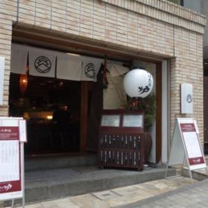 生姜焼きで食欲復活/ ろばた炉(神楽坂)