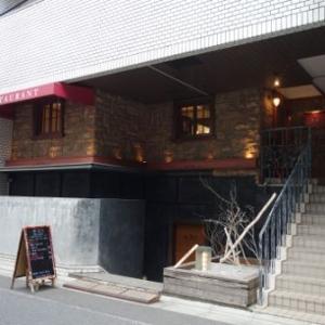 正統派洋食店のオムライス / 笄軒(西麻布