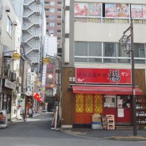 五郎さんもびっくりの汁なし担々麺/ 楊別館(池袋)