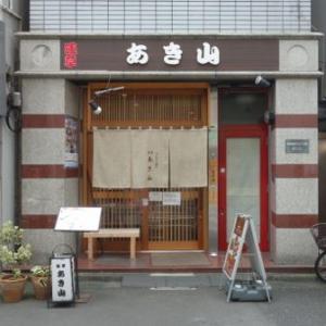 とんかつ激戦区の新星/あき山(浅草)