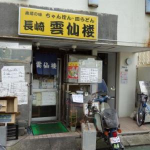 小ちゃんと半チャーハン/ 雲仙楼(飯田橋)