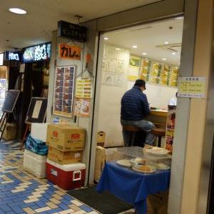 新宿の歴史を伝える名物カレー / モンスナック(新宿)