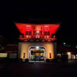温泉街の本格派BAR/ レインビート(佐賀県武雄市)