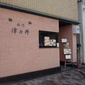 にっぽんのステーキ丼・★★★/新川津々井(茅場町)