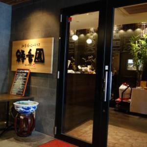 麻婆豆腐で温まろう/緑香園(神楽坂)