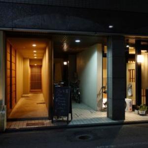 オリジナルカクテルで素敵な夜を/ BAR K家(京都烏丸御池)