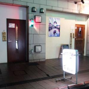 新宿の隠れ家のジンリッキー・★/ドン・キホーテ藤田バー