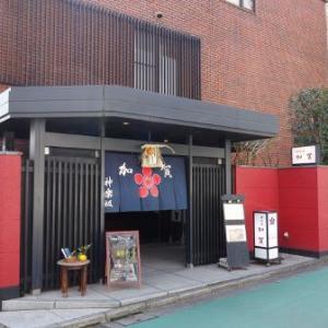 加賀料理店の治部煮/ 加賀屋(神楽坂)