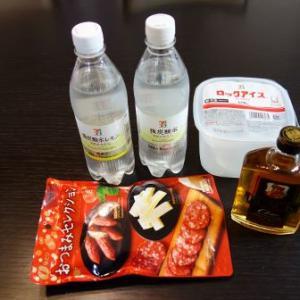 千円で楽しむ宅飲み