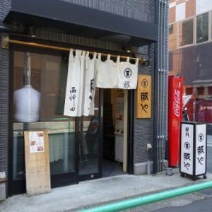 帯広名物の豚丼 / 豚や(神保町)