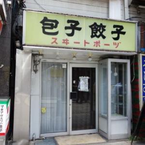 ホブノブ(神保町)/オムライス