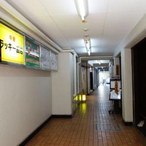 ★・ラッキー飯店(春日)/ かつ丼