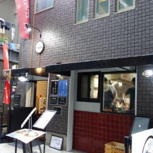 東京麺スタンド(神保町)/ ナポリタン