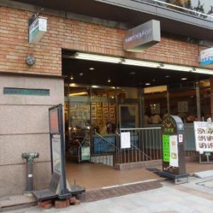 ★★・スマトラカレー共栄堂(神保町)/ チキンカレー