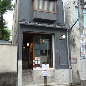 かぎろい(神保町)/ 豚バラの味噌漬け焼き