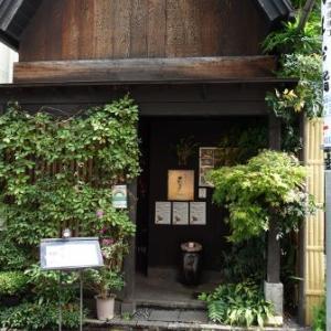 花かぐら(神楽坂)/ 牛フィレステーキと和御膳