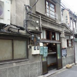 ビストロ アリゴ(神保町)/ ポークソテー