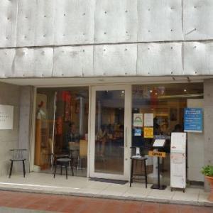 フルーツパーラーゴトー(淺草)/パフェ