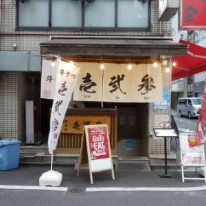 壱弐参(末広町)/牛かつ