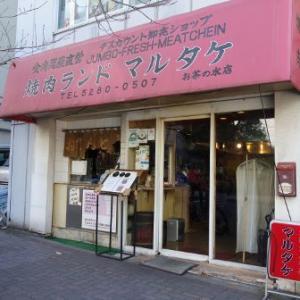 マルタケ(神保町)/カルビクッパ
