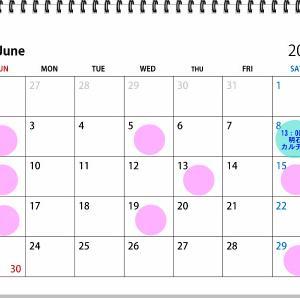 ❀✿ 6月のレッスンスケジュール ✿