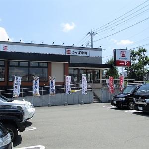「かっぱ寿司 河口湖インター店」で一幻監修えび味噌ラーメン+追いシャリ♪