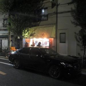 「大慶 下井草店」でみそらーめん+バター♪93