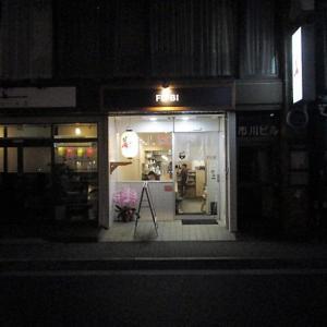 「博多長浜ラーメン 風び 国立店」でネギ豚骨ラーメン♪82