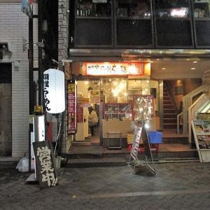 「麺屋 庄太 赤坂店」でらぁ麺+ネギ盛り♪85
