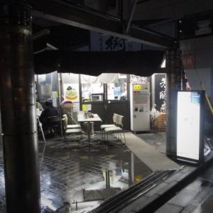 「芳醇煮干 麺屋 樹」で特製煮干ラーメン(麺大盛)♪84