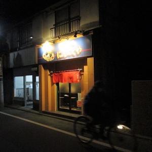 「にんにくや 東小金井店」でらーめん♪96