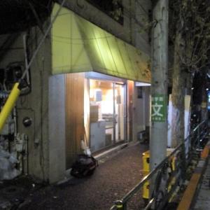 「大慶 下井草店」で濃厚豚骨ねぎらーめん(大盛)♪86