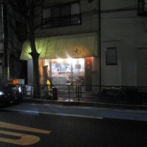 「大慶 下井草店」でみそねぎらーめん(大盛)+バター♪92