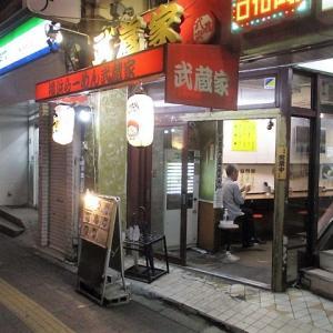 「武蔵家 幡ヶ谷店」でラーメン(中)+のり増し♪88