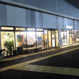 「くじら食堂 nonowa 東小金井店」で豚清湯(ワンタン付)♪85