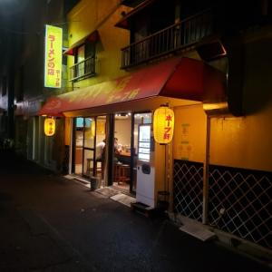 「ホープ軒 環七丸山店」でモヤシラーメン♪81