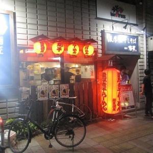 「麺匠 濱星 溝の口店」で濃厚焦しニンニク煮干しそば(麺の大盛り)♪89