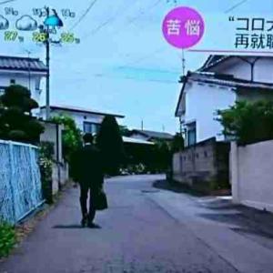 中山道てくてく歩き 【ホテルのコロナ倒産】