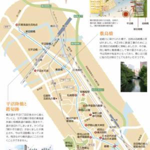 横浜道てくてく歩き 【マップ】