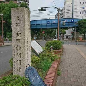 横浜道てくてく歩き【ゴール&それから】