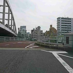 横浜道てくてく歩き ④【~平沼橋~平沼商店街】
