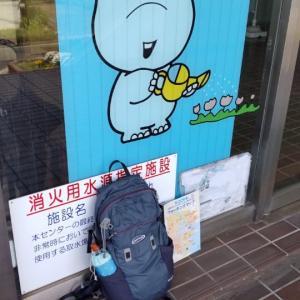 横浜市内 水再生センターめぐり03③【〜南部水再生センター前】