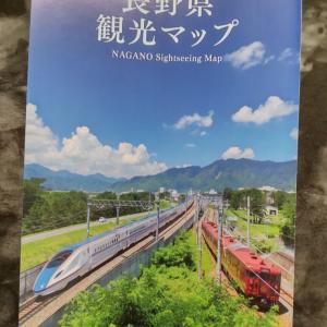中山道てくてく歩き【長野県観光マップの場合】