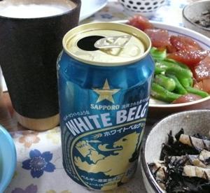 ベルギーっぽい第3のビール WHITE BELG☆