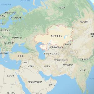 カザフスタンに行ってきました